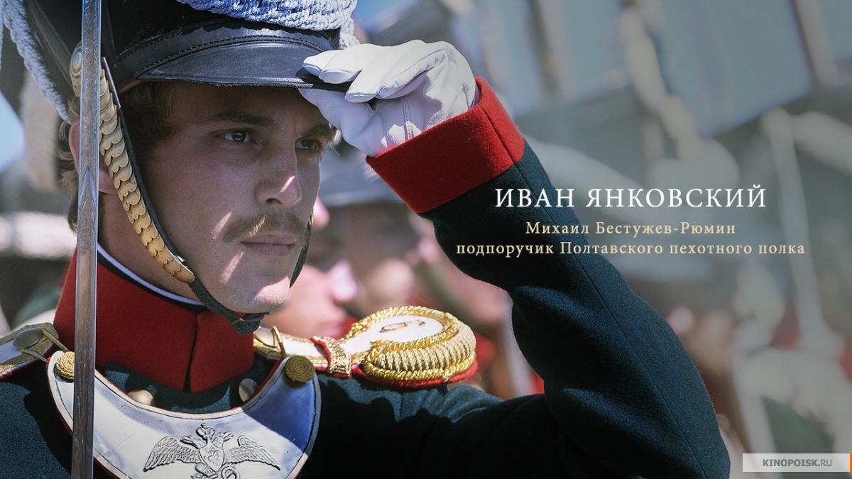 https://st.kp.yandex.net/im/kadr/3/3/5/kinopoisk.ru-Soyuz-spaseniya-3350400.jpg