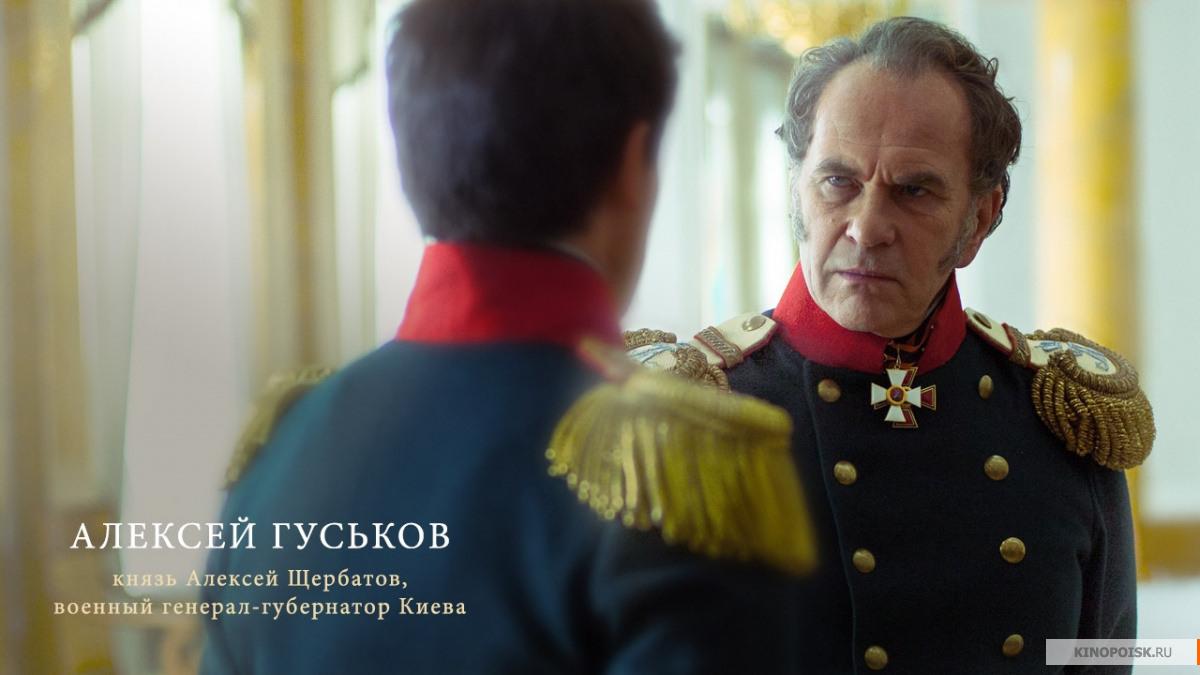 https://st.kp.yandex.net/im/kadr/3/3/5/kinopoisk.ru-Soyuz-spaseniya-3350403.jpg
