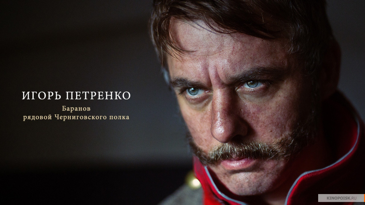 https://st.kp.yandex.net/im/kadr/3/3/5/kinopoisk.ru-Soyuz-spaseniya-3350404.jpg