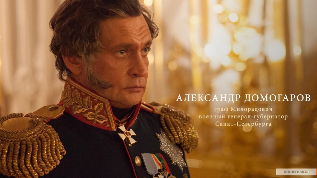 https://st.kp.yandex.net/im/kadr/3/3/5/kinopoisk.ru-Soyuz-spaseniya-3350406.jpg