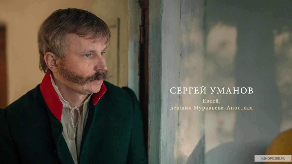 https://st.kp.yandex.net/im/kadr/3/3/5/kinopoisk.ru-Soyuz-spaseniya-3350408.jpg