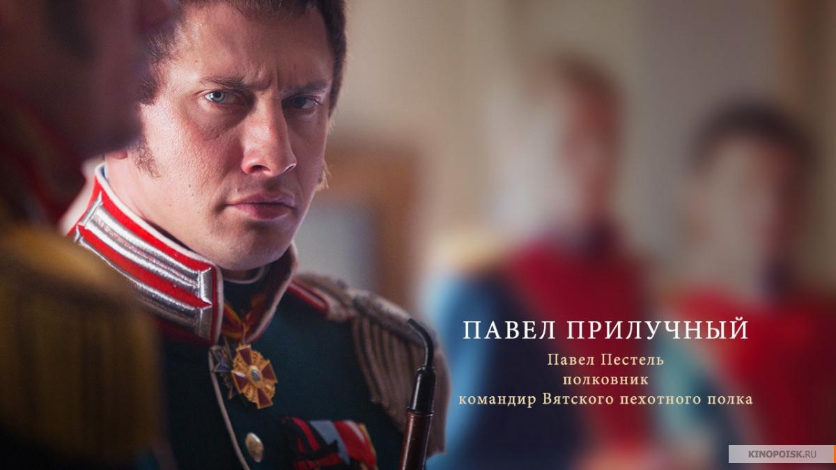 https://st.kp.yandex.net/im/kadr/3/3/5/kinopoisk.ru-Soyuz-spaseniya-3350410.jpg