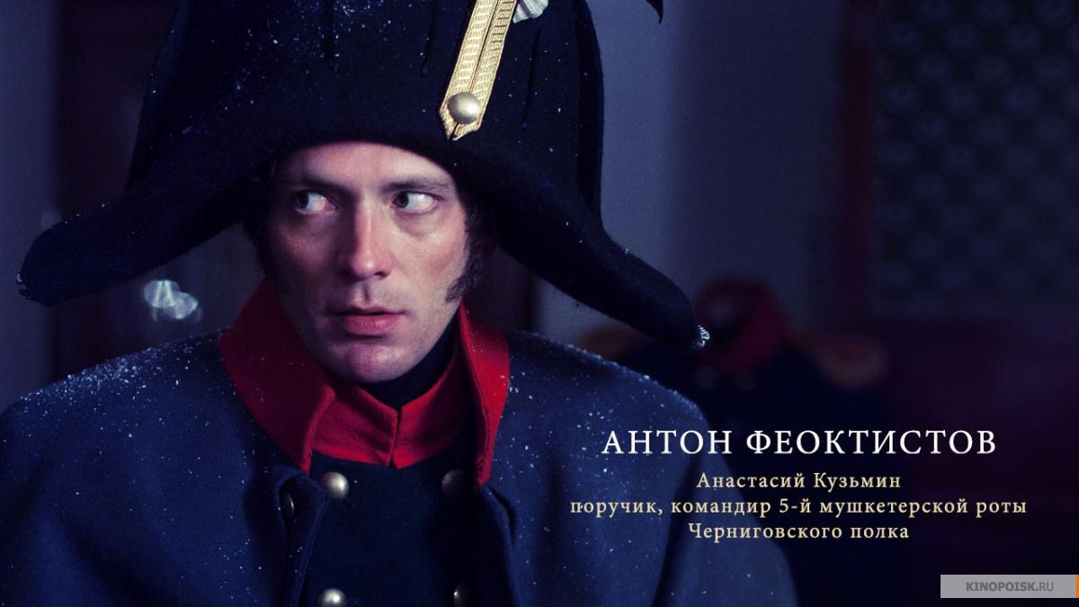 https://st.kp.yandex.net/im/kadr/3/3/5/kinopoisk.ru-Soyuz-spaseniya-3350411.jpg