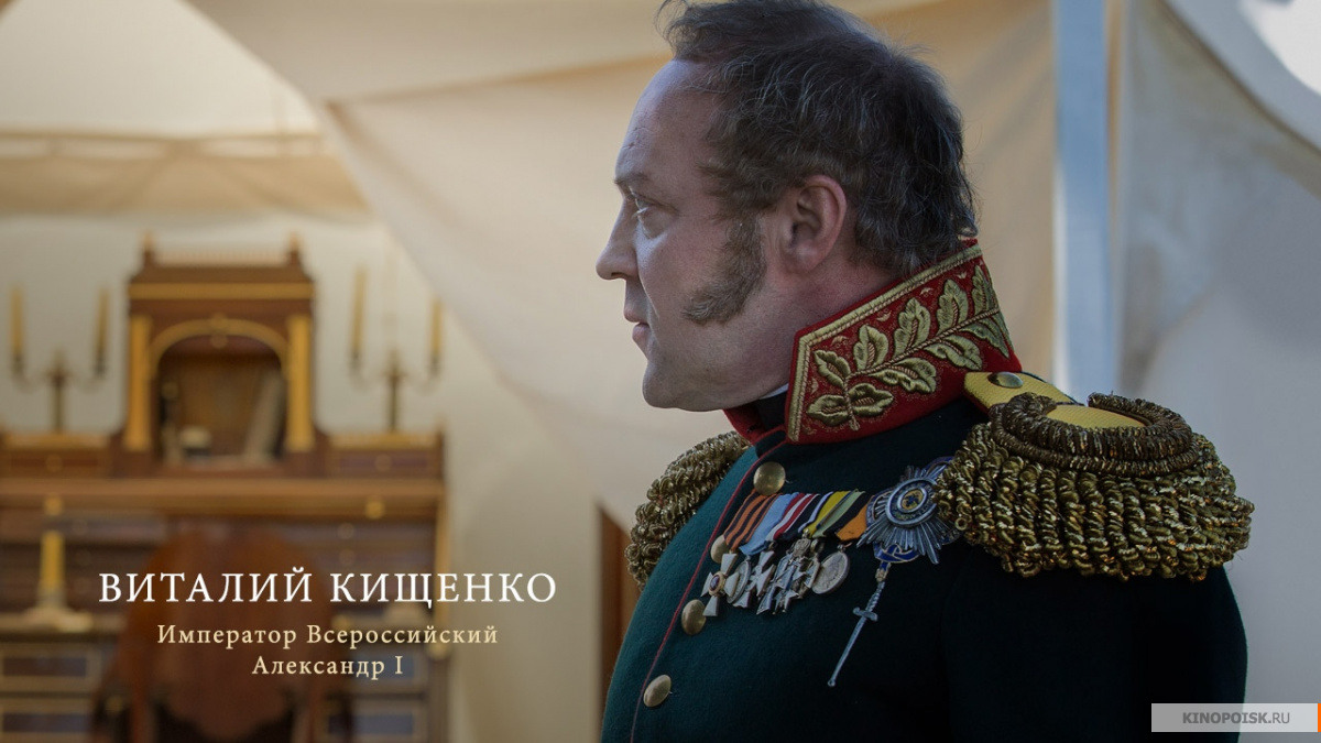 https://st.kp.yandex.net/im/kadr/3/3/5/kinopoisk.ru-Soyuz-spaseniya-3350414.jpg