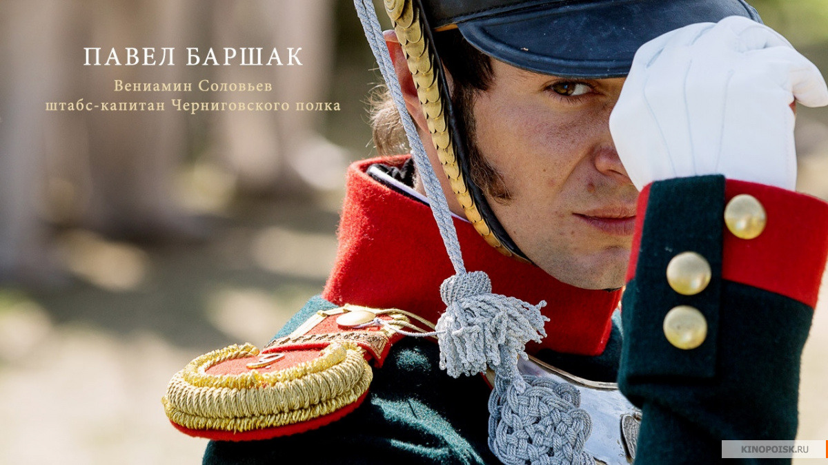 https://st.kp.yandex.net/im/kadr/3/3/5/kinopoisk.ru-Soyuz-spaseniya-3350415.jpg