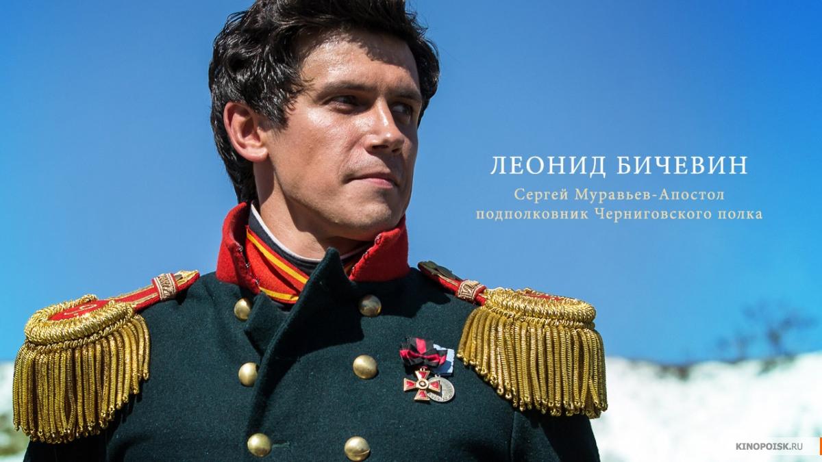 https://st.kp.yandex.net/im/kadr/3/3/5/kinopoisk.ru-Soyuz-spaseniya-3350417.jpg
