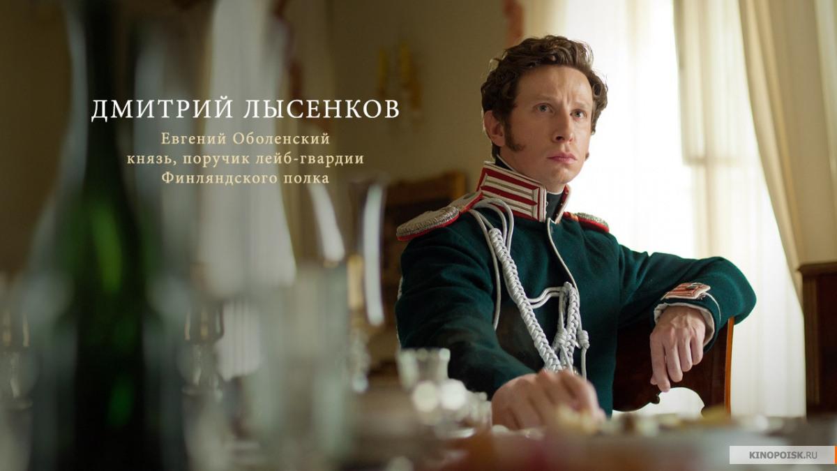 https://st.kp.yandex.net/im/kadr/3/3/5/kinopoisk.ru-Soyuz-spaseniya-3350418.jpg