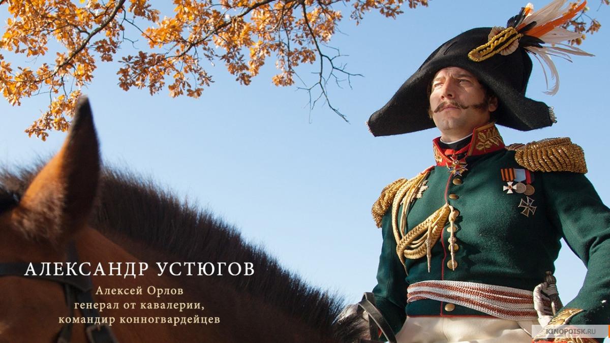 https://st.kp.yandex.net/im/kadr/3/3/5/kinopoisk.ru-Soyuz-spaseniya-3350420.jpg