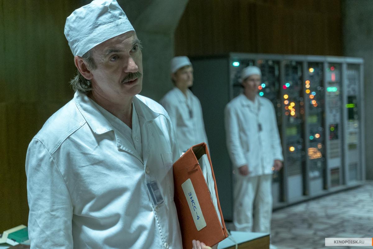 кадр №1 из фильма Чернобыль (2019)