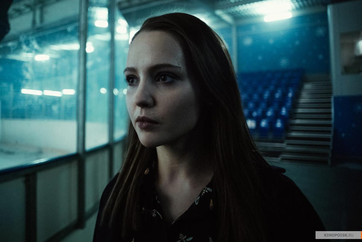 кадр №3 из фильма Лед 2 (2020)