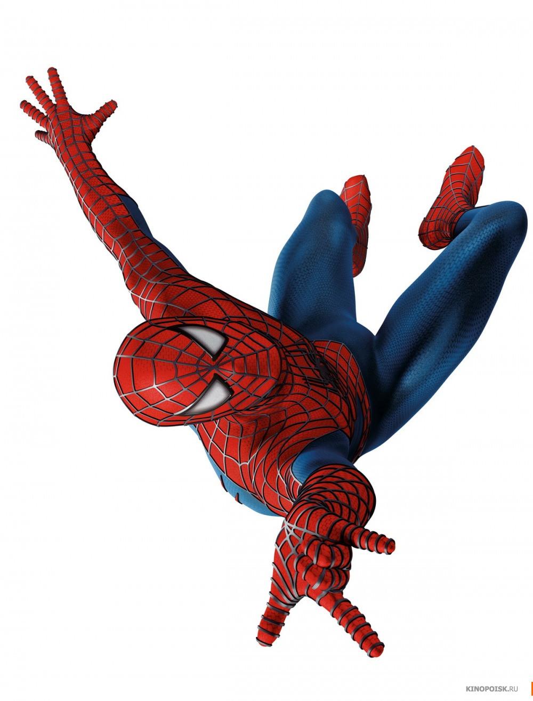 мы, белый человек паук картинка память нем