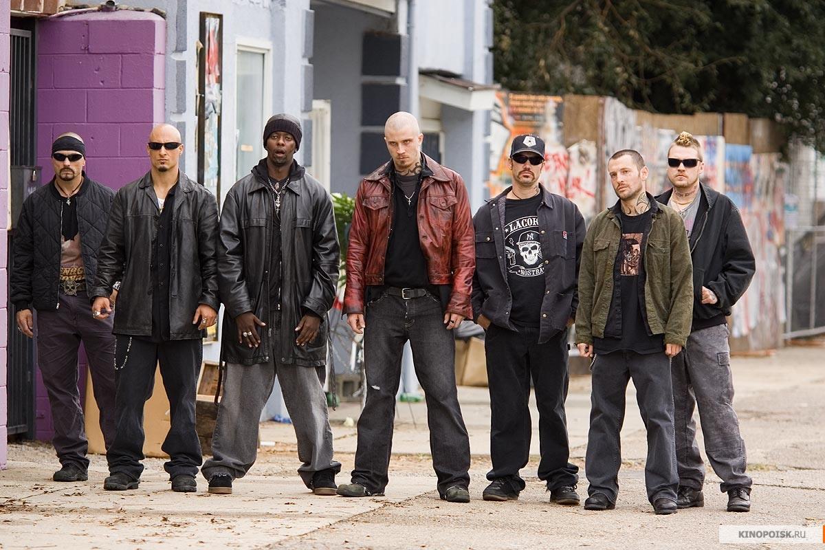 Картинки уличной банды