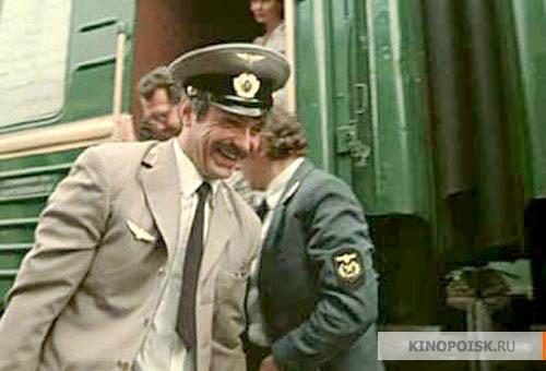 Михалков вокзал для двоих фото данным