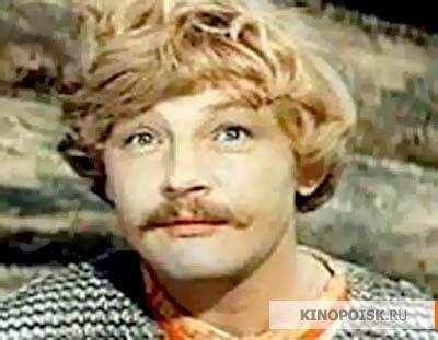 кадр №1 из фильма Финист – Ясный сокол (1975)
