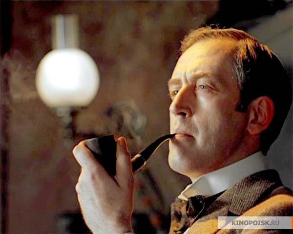 советский фильм шерлок холмс знакомство