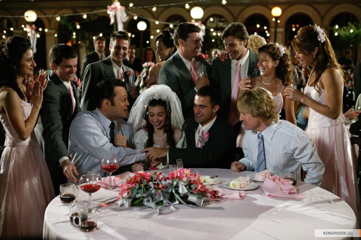 кадр №2 из фильма Незваные гости (2005)