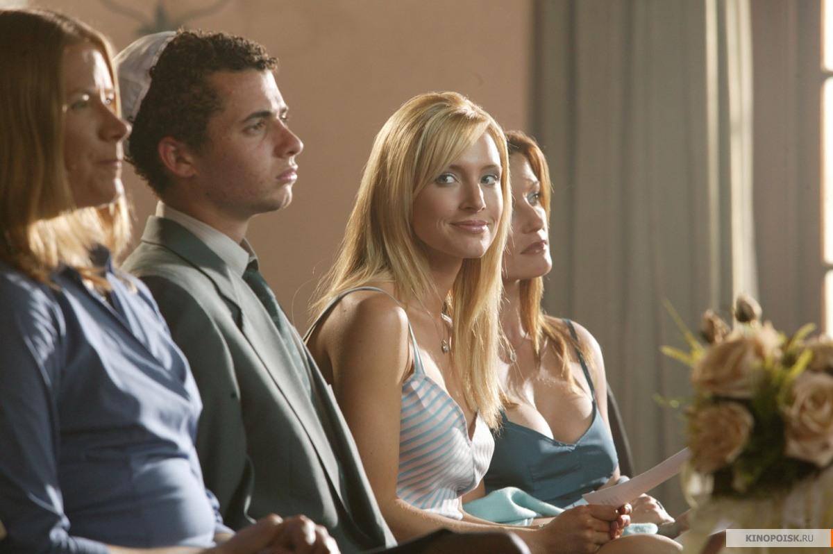 кадр №1 из фильма Незваные гости (2005)