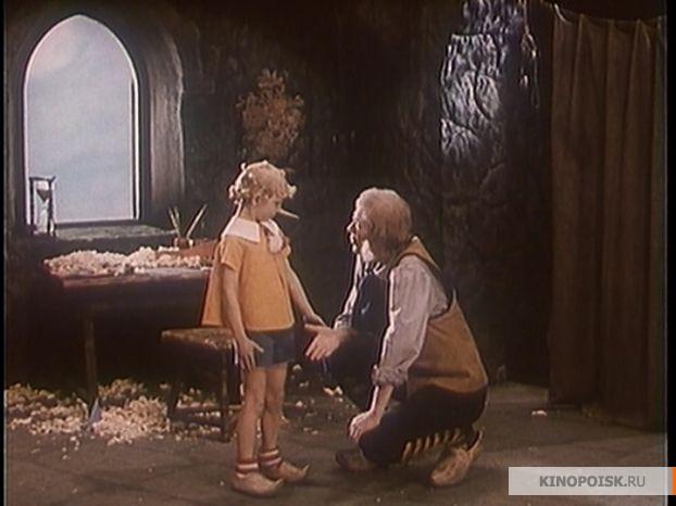 кадр №2 из фильма Приключения Буратино (1975)
