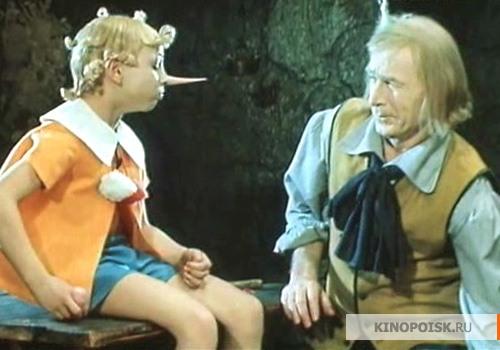 кадр №1 из фильма Приключения Буратино (1975)