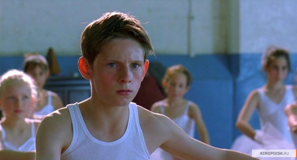 essays on billy elliot We will write a custom essay sample on billy elliot for only $1390 /page order now wilkinson and tony elliot intensifies the camera angle.