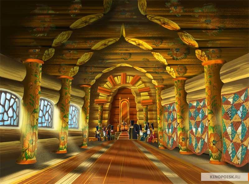 Картинки дворца внутри из сказки