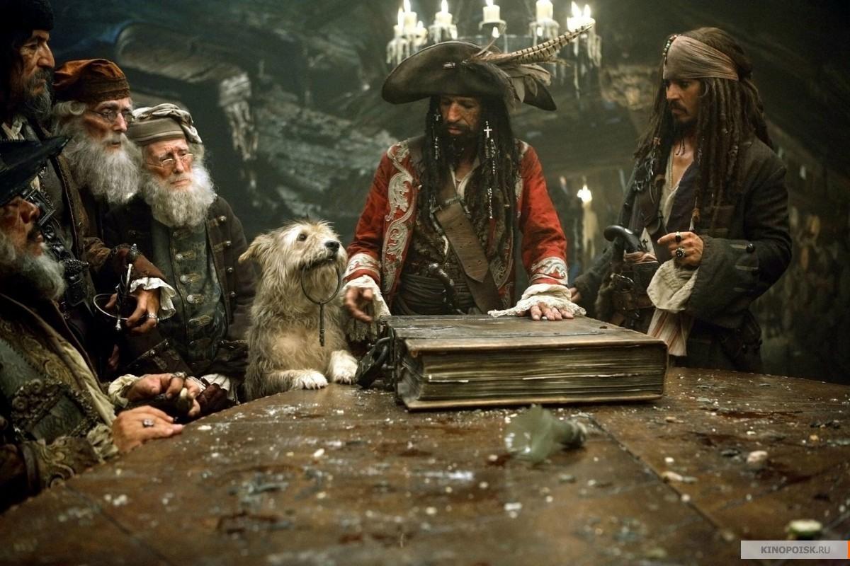 кадр №2 из фильма Пираты Карибского моря: На краю Света - смотреть онлайн