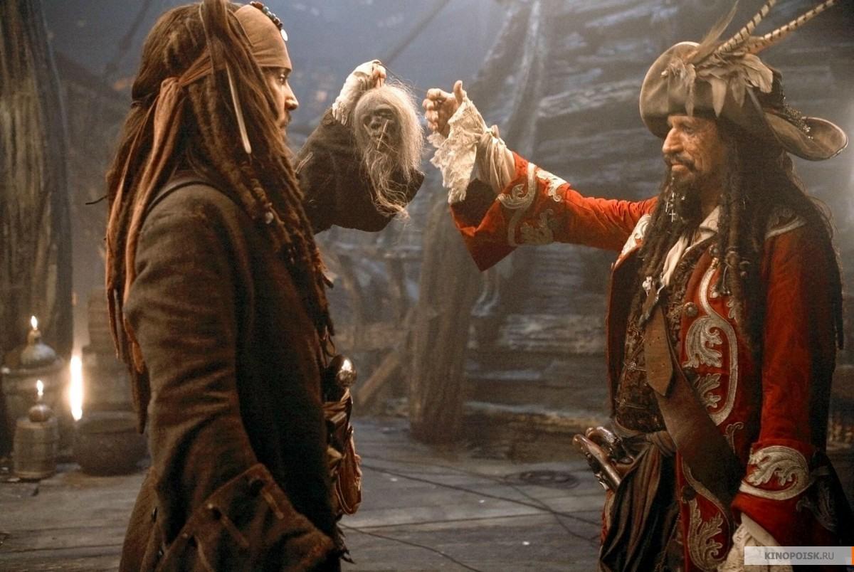 кадр №1 из фильма Пираты Карибского моря: На краю Света - смотреть онлайн