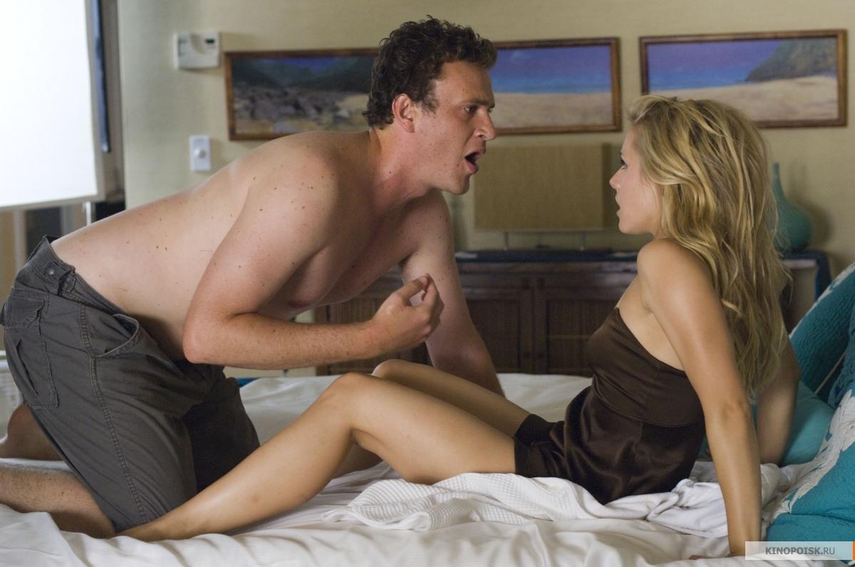 Кино домашние видео секс признать