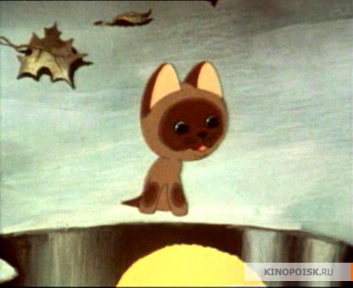 кадр №1 из фильма Котенок по имени Гав (1976)
