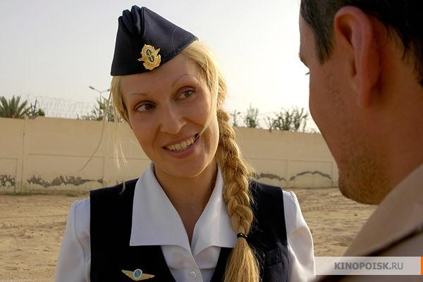 Смотреть фильм сериал русский перевод