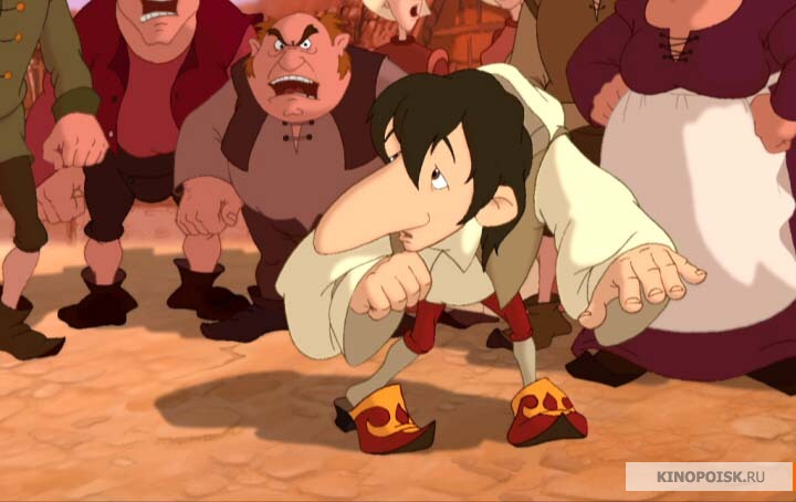 Карлик нос картинки из мультфильма