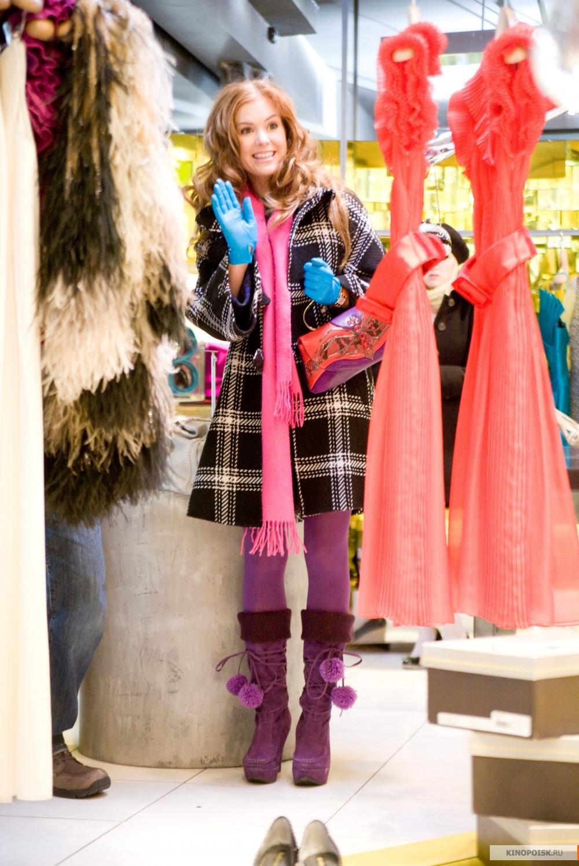 Shopaholic essay