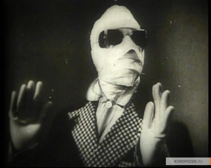 Человек невидимка в капьюшенефото