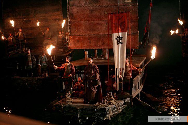 кадр №1 из фильма Битва у Красной скалы (2008)