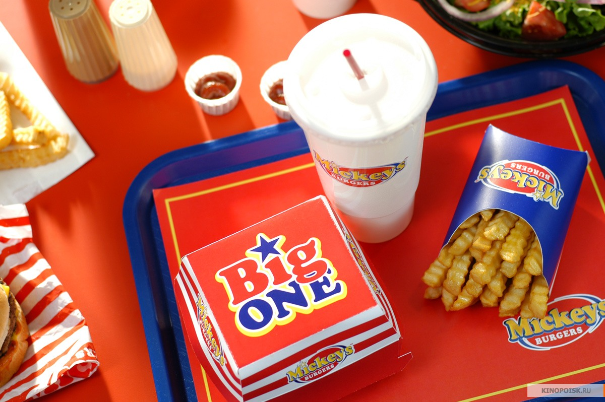 fast food nation essay questions