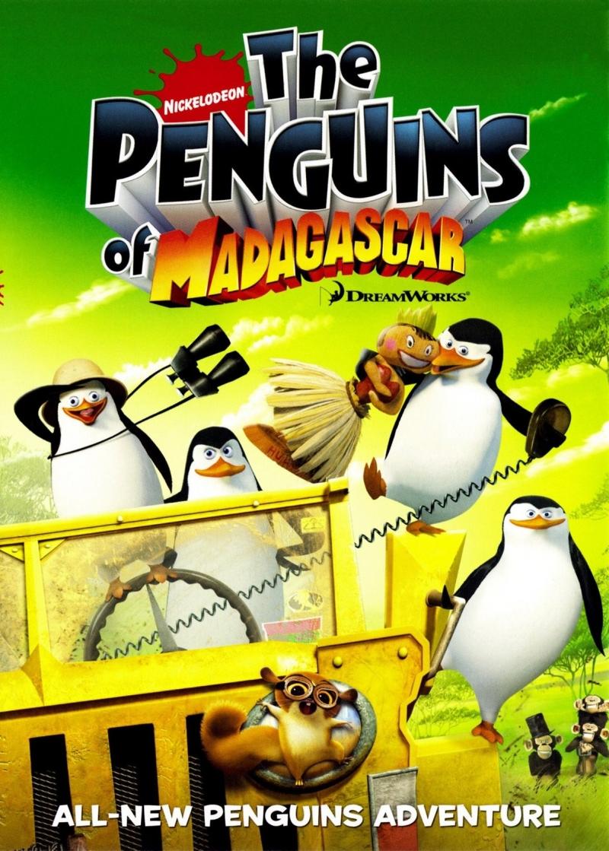 Пингвины из мадагаскара постеры