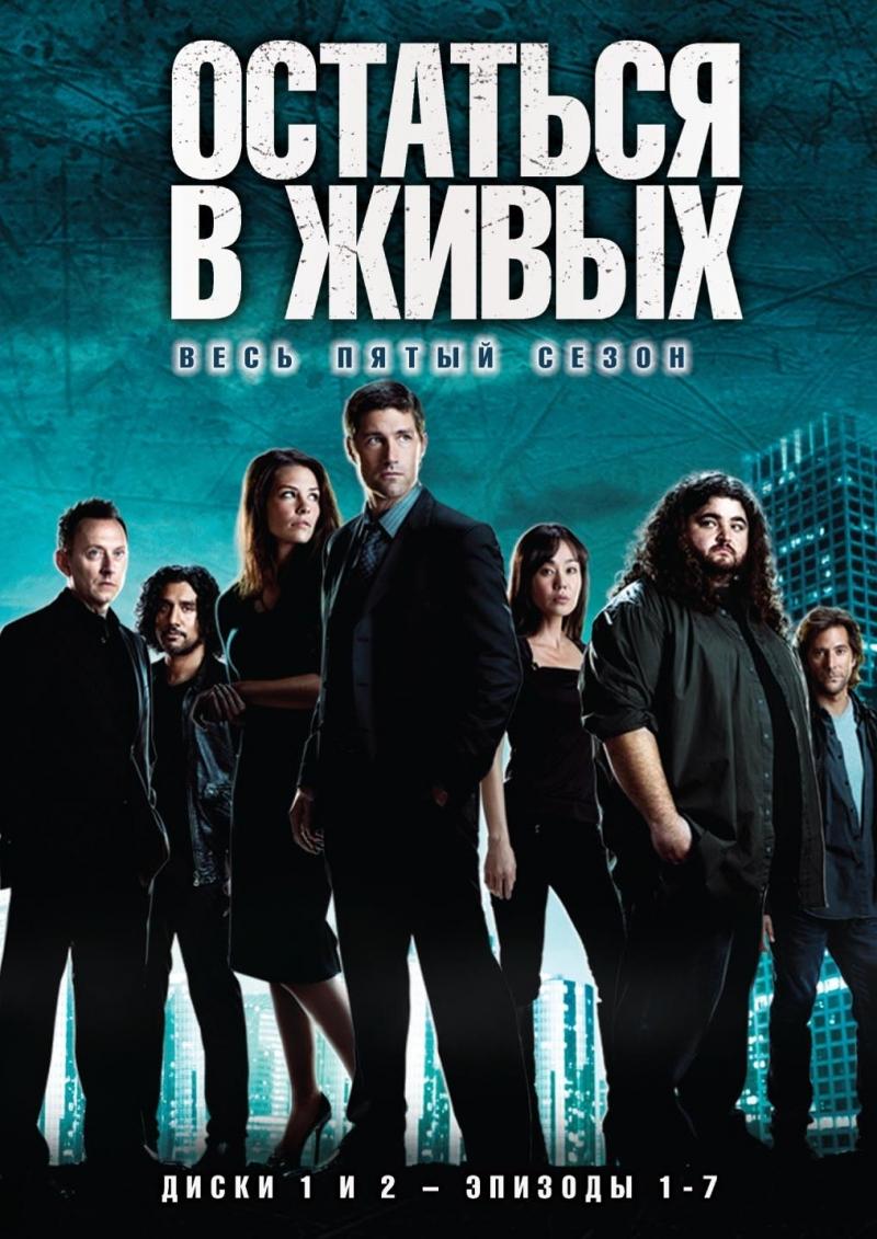 «Фильмы Фокс Мэттью» — 2016