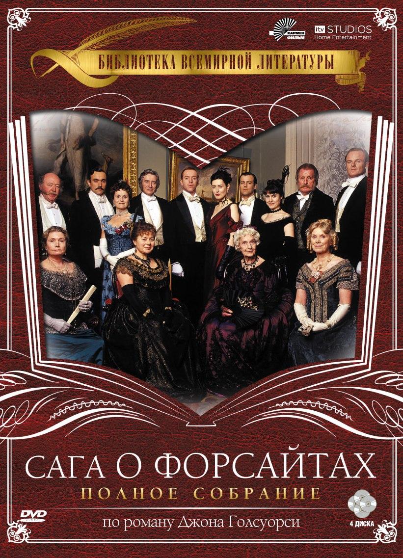 http://www.kinopoisk.ru/im/poster/1/3/8/kinopoisk.ru-The-Forsyte-Saga-1388977.jpg