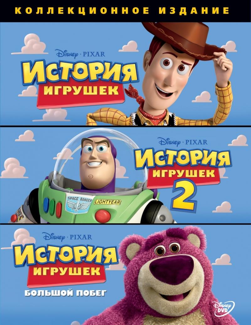 Кадры из фильма смотреть фильм игрушки онлайн
