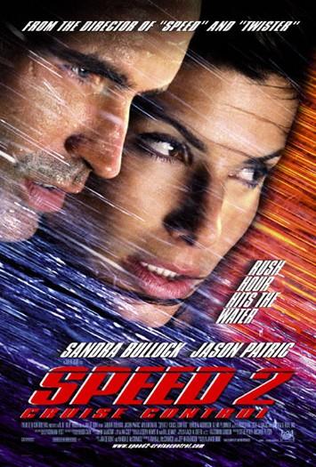 Скорость 2: Контроль над круизом / Speed 2: Cruise Control (1997)