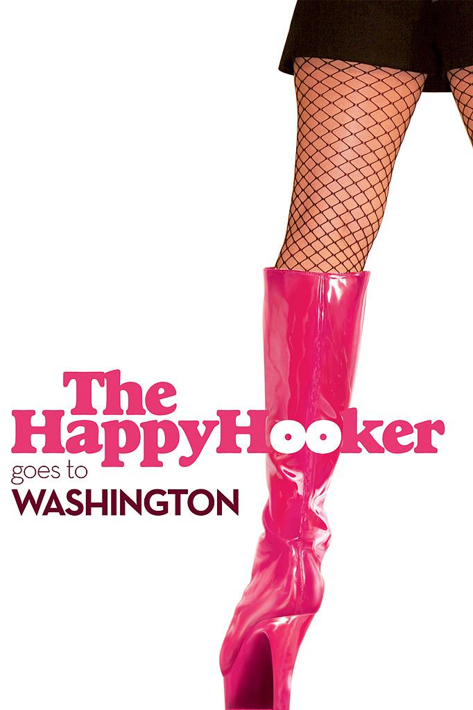Проститутка счастлива