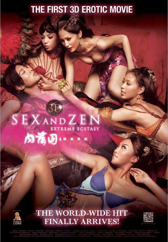 секс эротика с переводом
