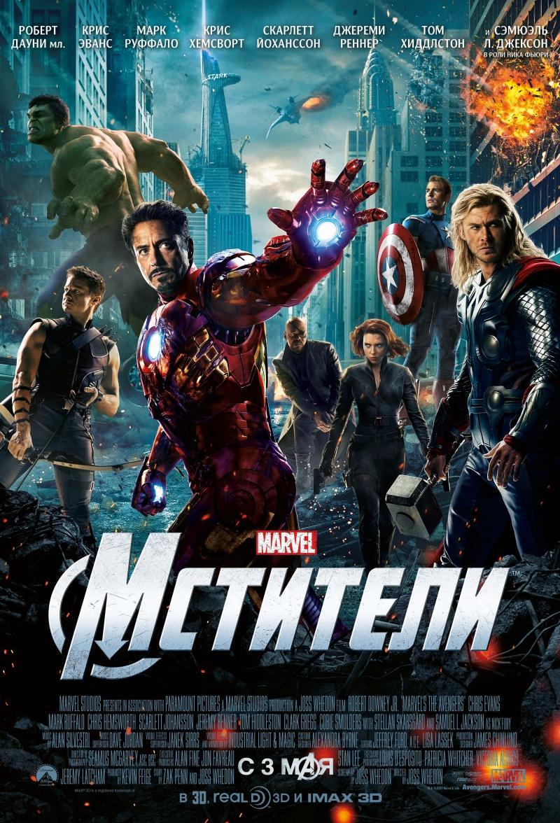 2012 фильм онлайн
