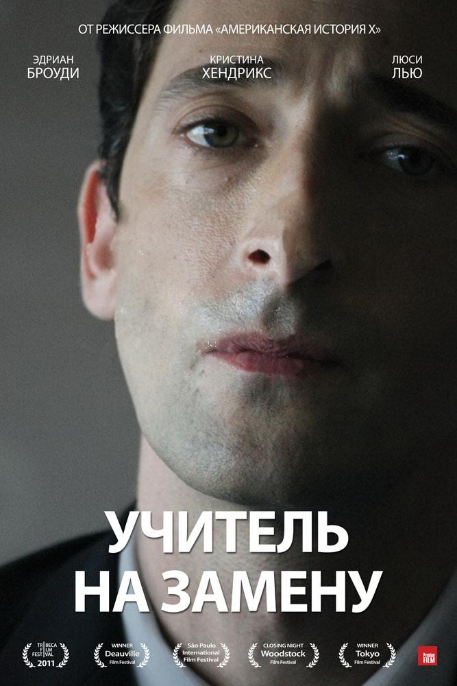 ftp-серверa с фильмaми: