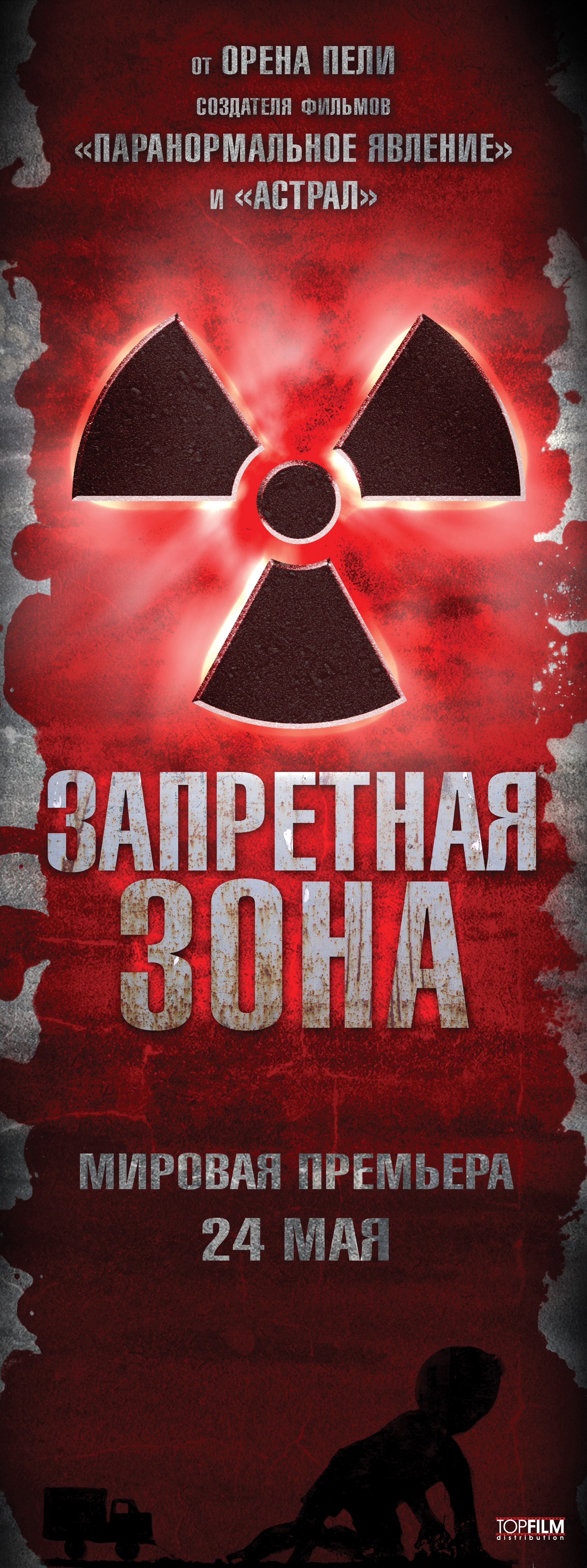 Images of Chernobyl Diaries 2 - #rock-cafe