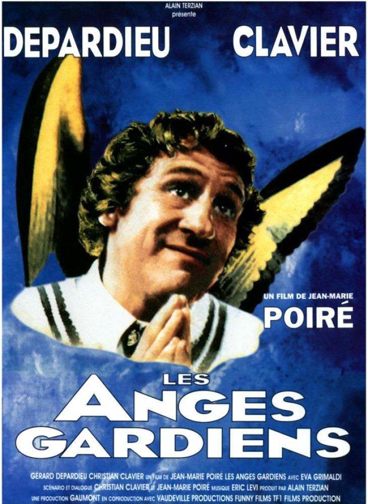 тату между ангелом и бесом постер они одинаково, разница