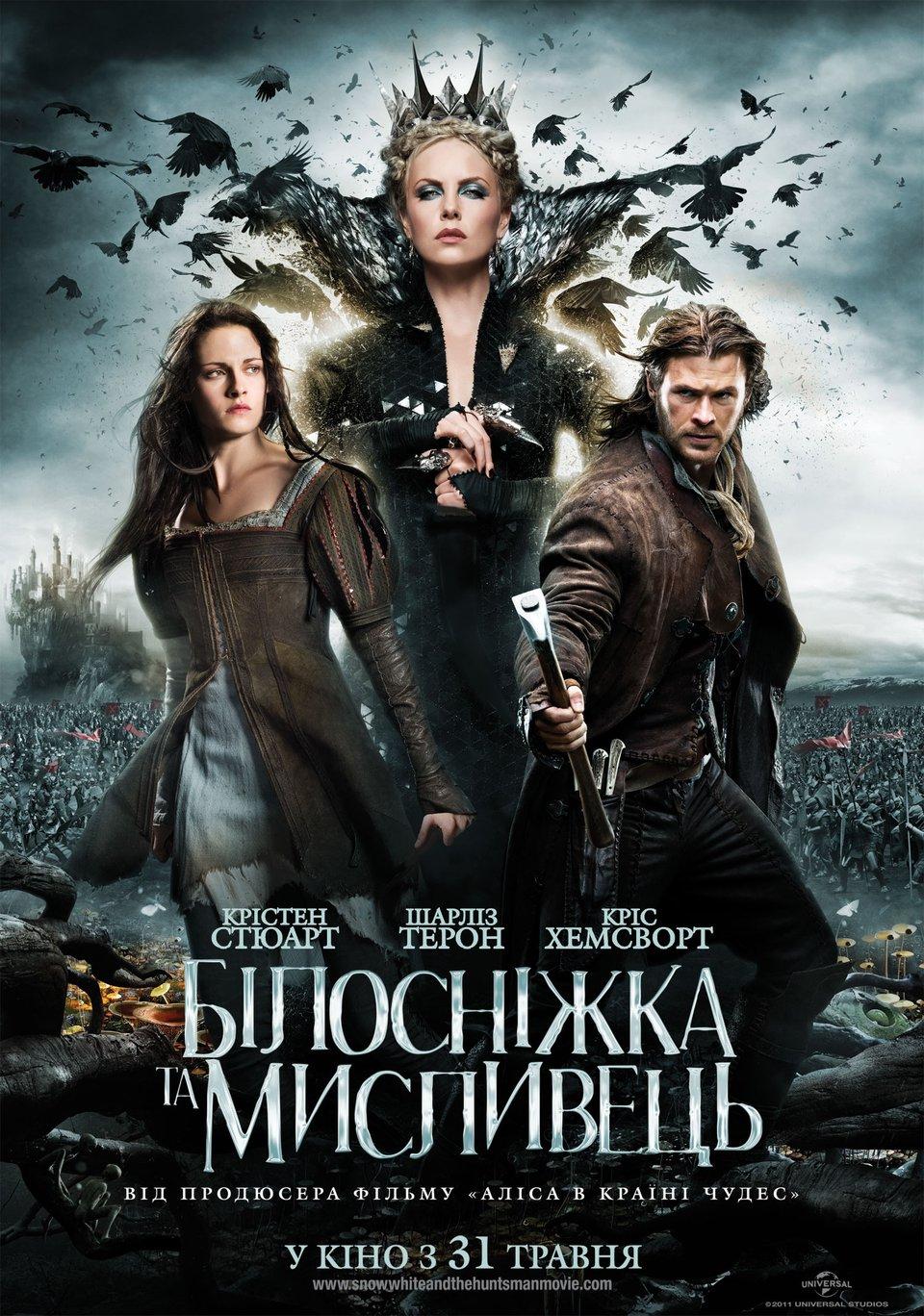 Белоснежка и охотник / Snow White and the Huntsman (2012) HDRip | Лицензия