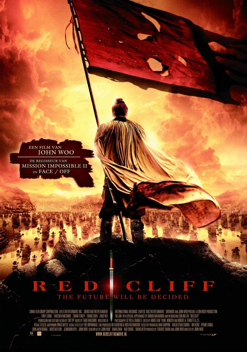 Битва у Красной скалы (2008)