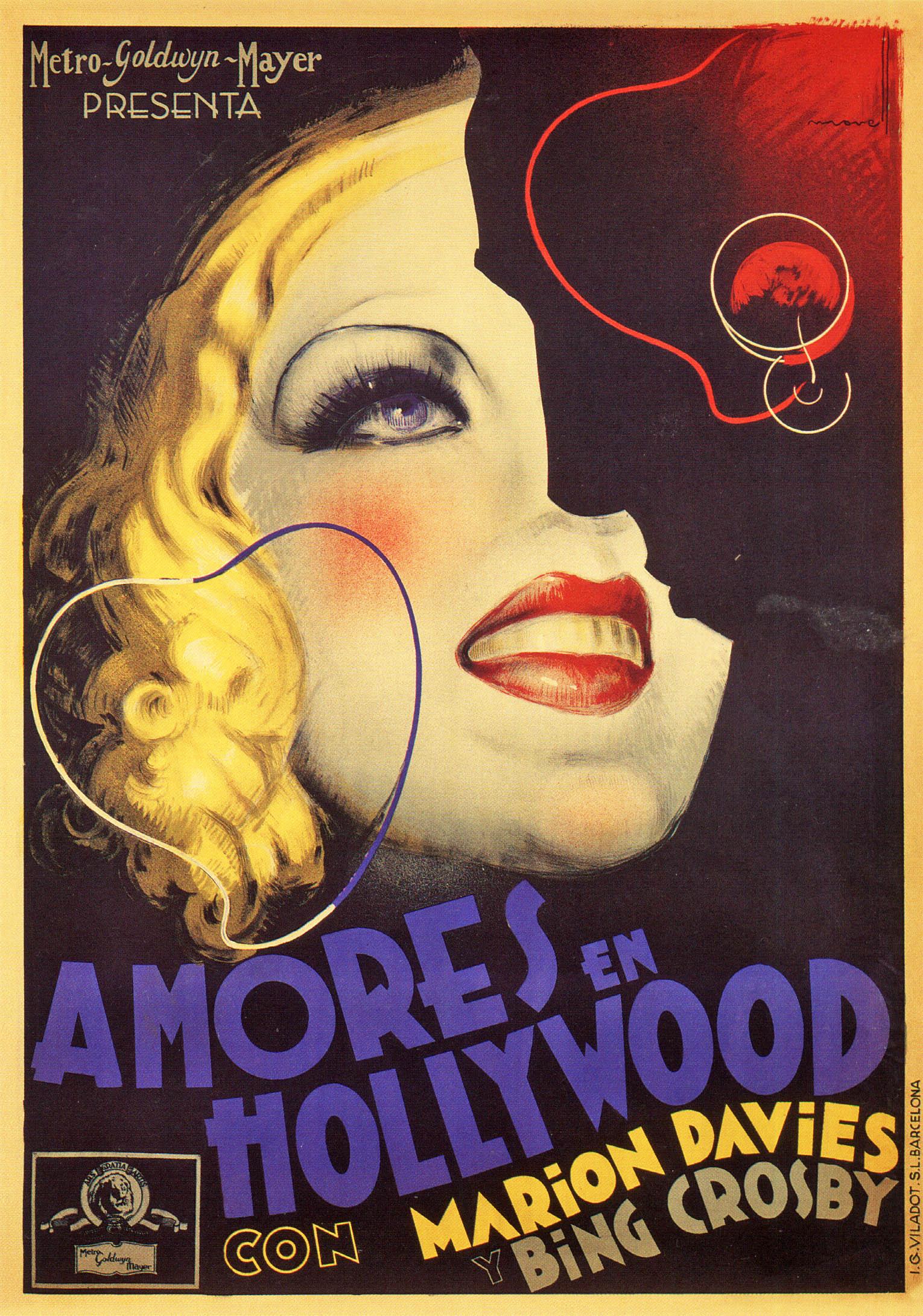старые голливудские постеры