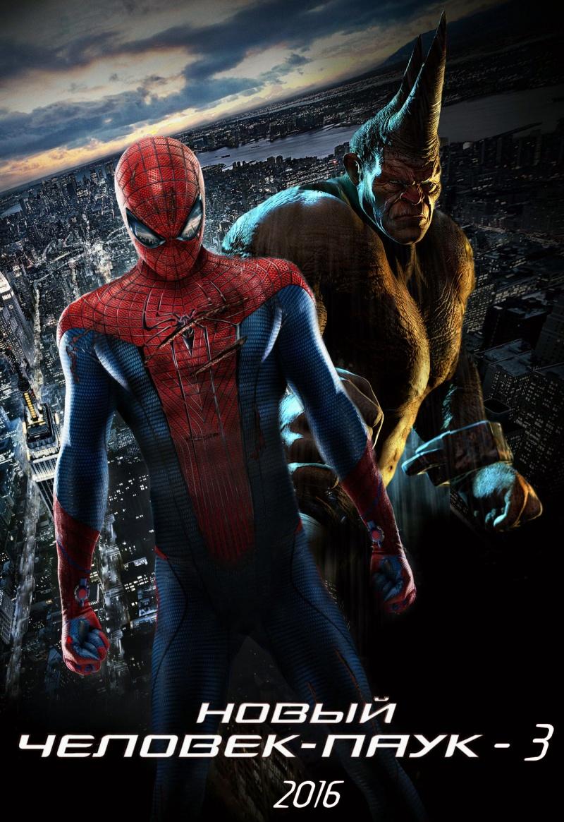 Кадры из фильма человек-паук фильм 2 скачать торрент